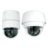 Видеокамера Evidence APIX-12ZDome/D1 Ext